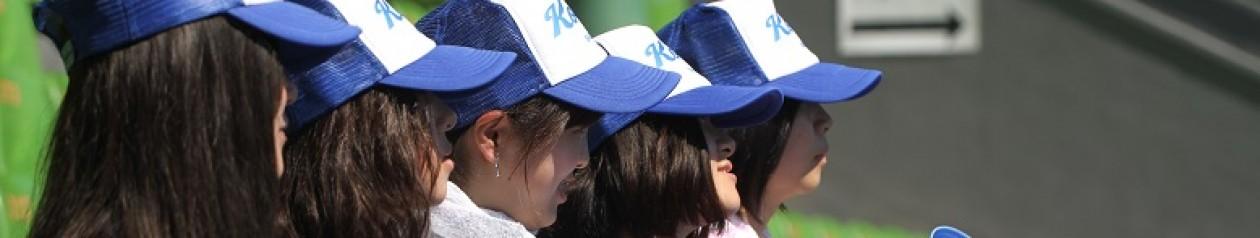 高知大学硬式野球部(四国地区大学野球連盟所属)